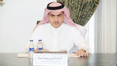 سفير السعودية بالعراق: لا نتدخل في أحكام قضاء الدول
