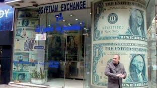 الجنيه المصري يهوي لأدنى مستوى مقابل الدولار في 5 أشهر