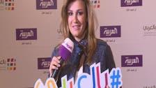 عربی زبان کا عالمی دن: یو اے ای میں خصوصی تقریبات