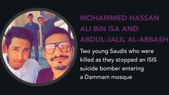 Saudi fallen heroes named Al Arabiya English Cross-Cultural Communicators