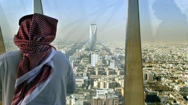 السعودية: التوازن في الإنفاق يتصدر ميزانية 2016