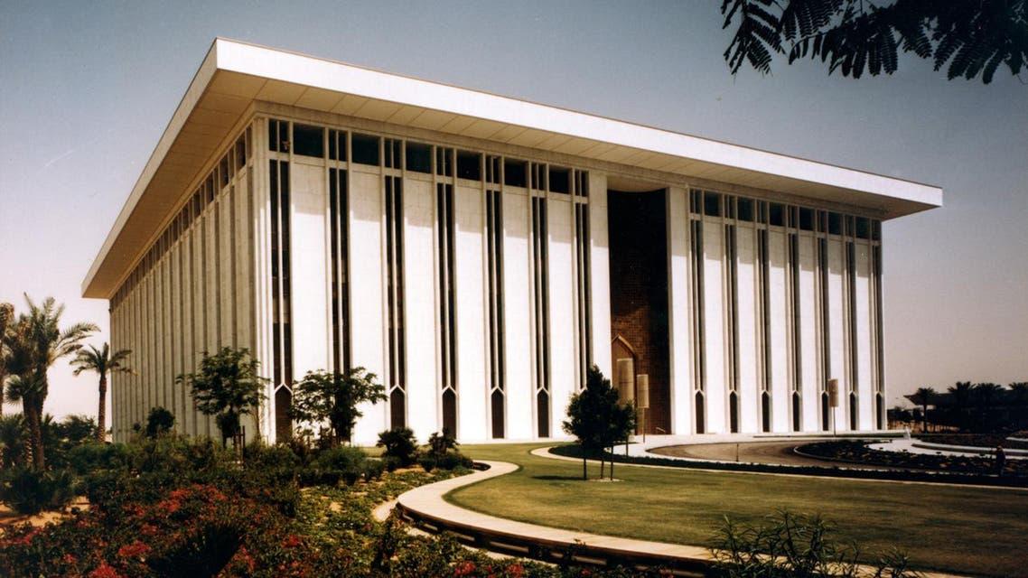 مؤسسة النقد العربي السعودي - ساما