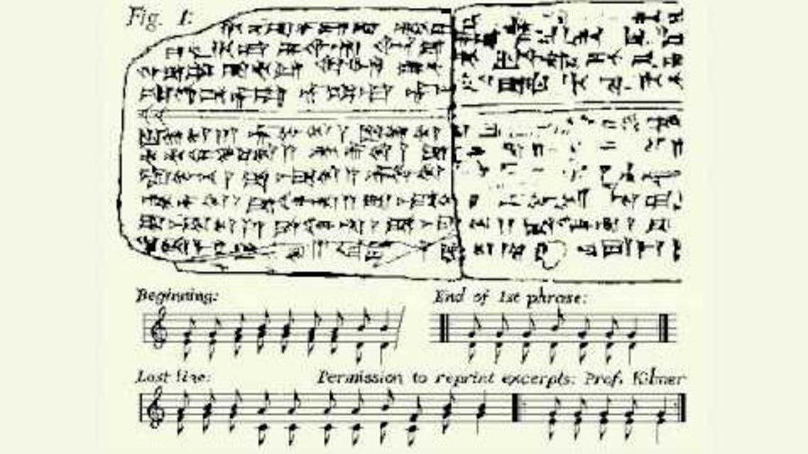 Sumerian Song