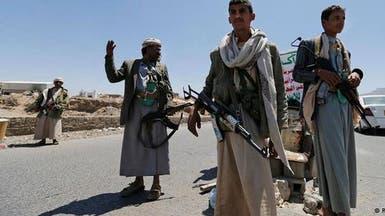اليمن.. قتلى وجرحى حوثيون في جبهات تعز