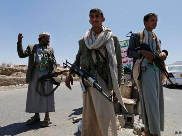 الحوثيون يعينون سفيراً لدى نظام الأسد