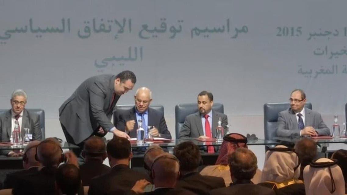 توقيع اتفاق السلام بالصخيرات