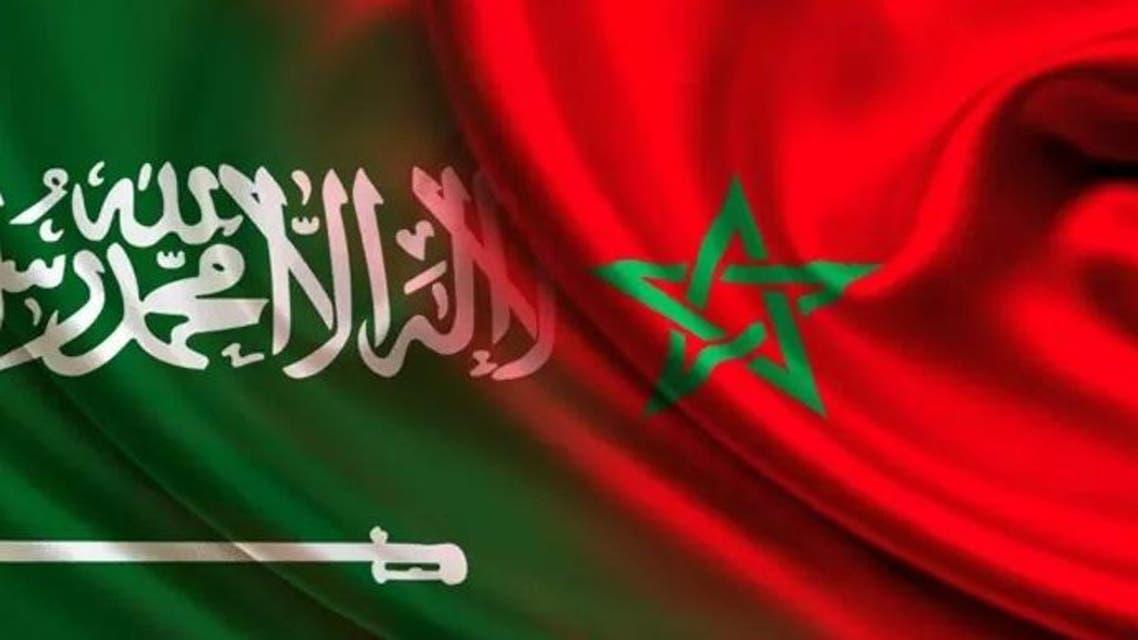 السعودية المغرب