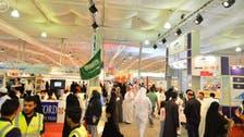 معرض #جدة للكتاب..  المبيعات تجاوزت 8 ملايين يومياً