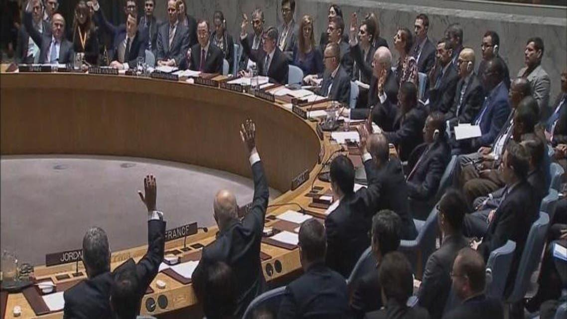 THUMBNAIL_ #مجلس_الأمن يتبنى قراراً لمكافحة تمويل داعش