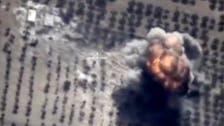 Suspected Russia raids kill 46 civilians in north Syria