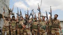 Yemeni forces seize Al Jawf's capital city