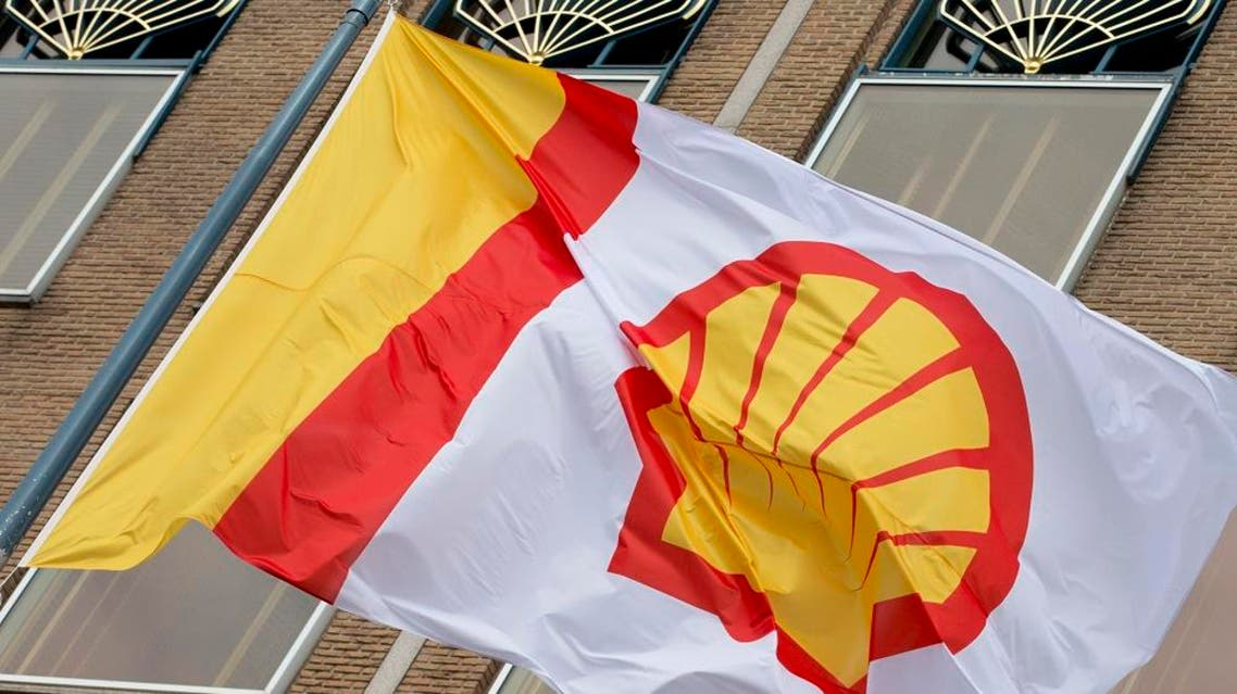 Judges in The Hague ordered Shell to make available to the court documents that might cast light on the cause of the spills and whether leading managers were aware of them (AP)