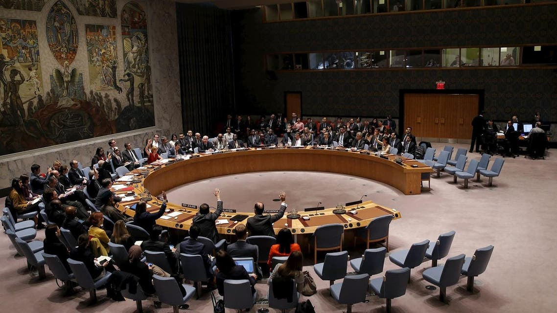 United Nations Security Council members are expected to adopt the resolution this Friday. (File photo: Reuters)