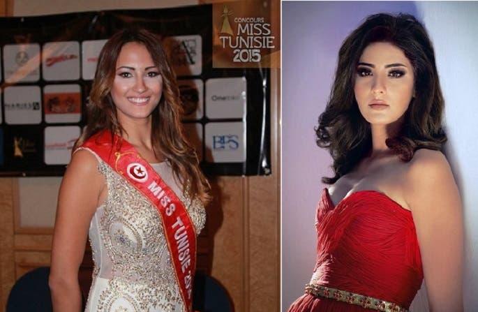 العربية الثانية في المسابقة، هي التونسية مروى هاني