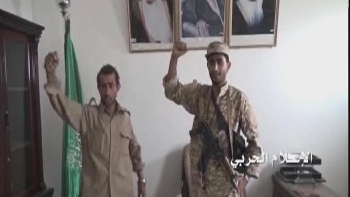 THUMBNAIL_ شاهد.. سخرية من احتلال الحوثيين عسير في السعودية