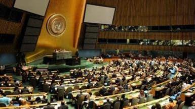 الأمم المتحدة تدين #إيران لاستمرار القمع والانتهاكات