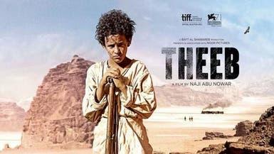 فيلم أردني بين 9 بتصفية ما قبل النهائي لجائزة أوسكار
