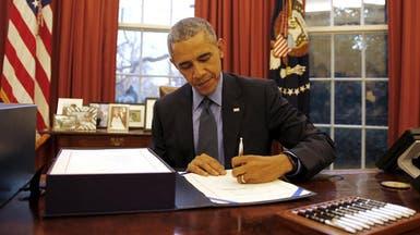 أوباما يقر ميزانية بـ1.8 تريليون دولار بعد رفع الفائدة