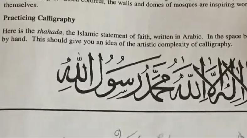 Arabic homework help