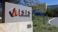 Isis Pharma changes name to avoid unwanted association