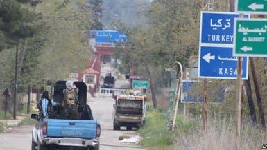 مقتل 4 ضباط روس كبار في ريف اللاذقية