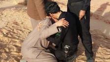 صورة رجل أمن يواسي سعودياً فقد عائلته تشعل #تويتر
