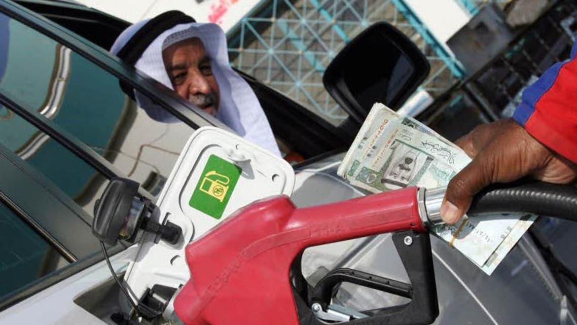 وقود - السعودية