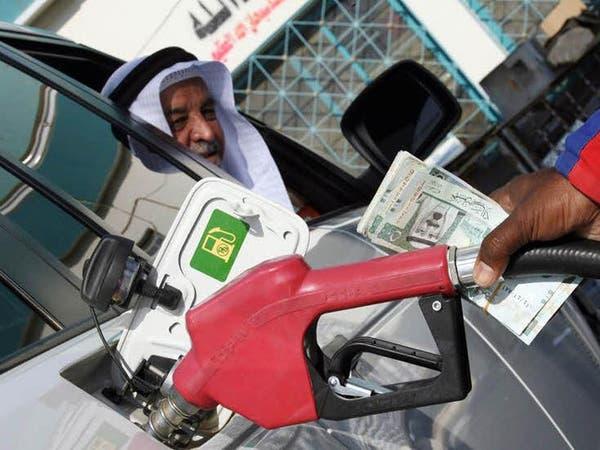 رغم رفع أسعار البنزين.. السعودية ثاني أرخص دول العالم