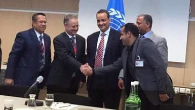 محادثات سويسرا تكشف عن خلافات بين #الحوثيين والمخلوع