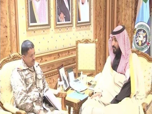 محمد بن سلمان يبحث التطورات مع رئيس هيئة الأركان اليمني