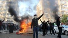 Hundreds protest against Turkey's anti-PKK offensive