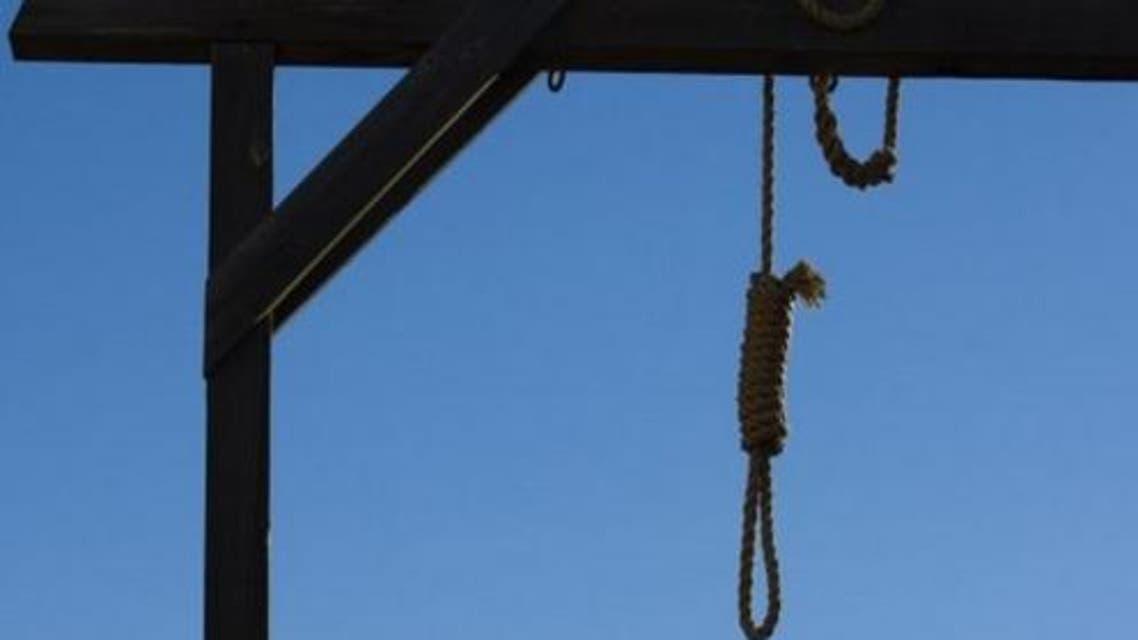 دار اعدام