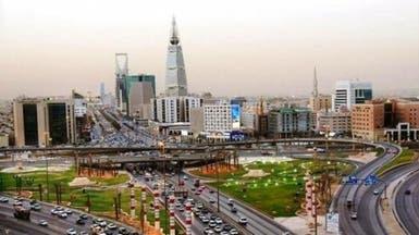 """""""التحول الوطني"""".. طموحات واعدة تستهدف الاقتصاد السعودي"""