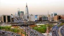 السعودية تنشر نظام المشتريات الحكومية الجديد