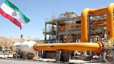 """""""توتال"""" و""""CNPC"""" توقعان عقد غاز جديداً مع طهران"""