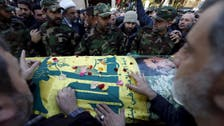 Hezbollah chief says his group to retaliate for Qantar's killing