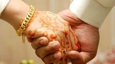 سعودی عرب میں شادی کے خواہشمندوں کے لئے خوشخبری