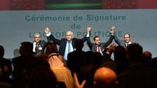 U.N. works to ensure Libya unity govt security