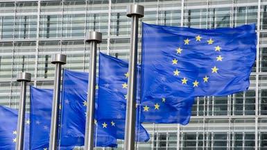 الاتحاد الأوروبي يقر تعزيز عملياته البحرية في ليبيا