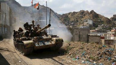 #اليمن.. مقتل 76 من ميليشيا الحوثي وصالح