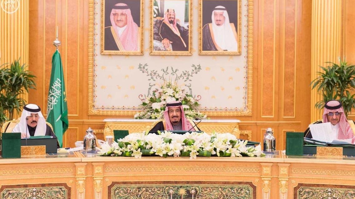 الملك سلمان يرأس مجلس الوزراء