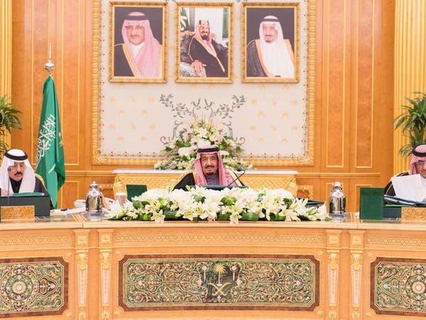 السعودية: التحالف الإسلامي يحارب الإرهاب فكريا وعسكريا