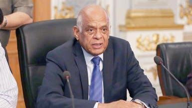 نواب مصر يستقرون على اختيار علي عبدالعال رئيسا للبرلمان