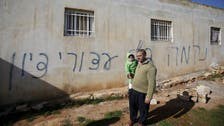 Tear gas thrown in Palestinian home by suspected Jewish extremists