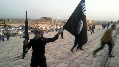 """العراق.. هروب جماعي لـ""""داعش"""" من القيارة"""