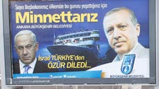 Are Turkey and Israel poised to thaw icy relations?