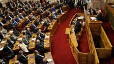 Greek parliament backs recognizing Palestine
