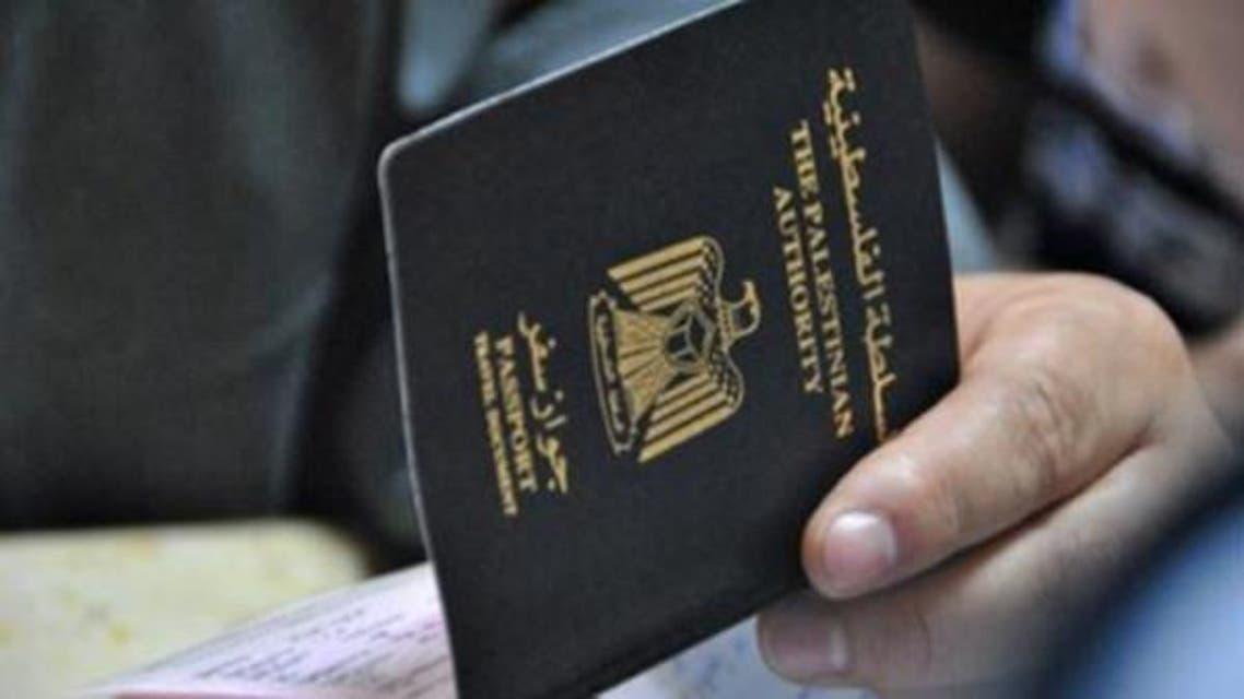 Palestine passport