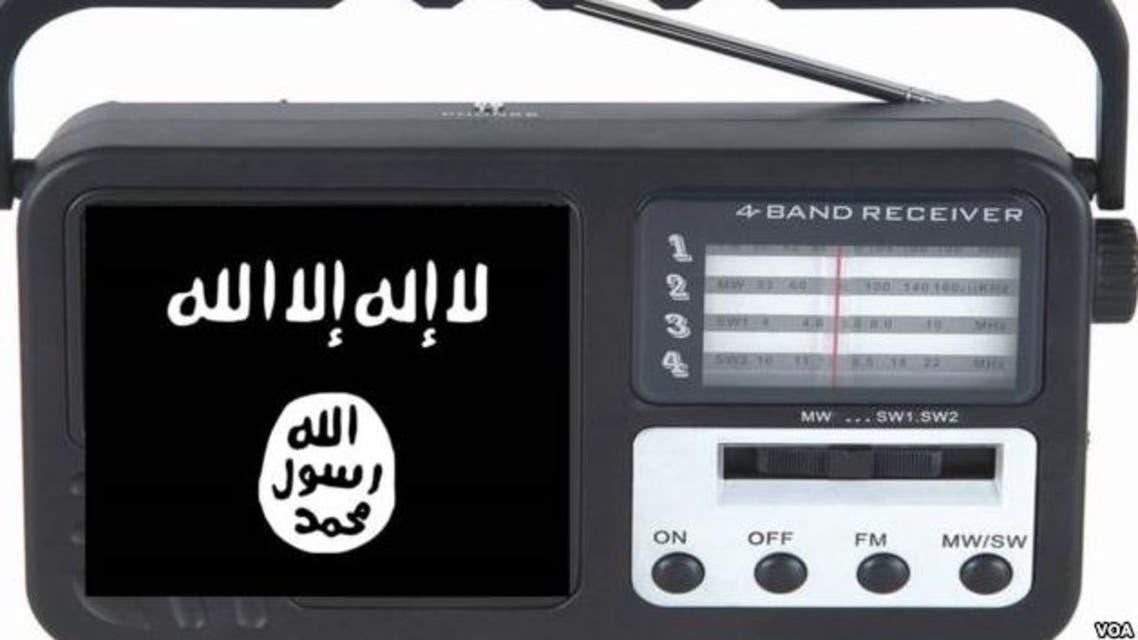 رادید داعش