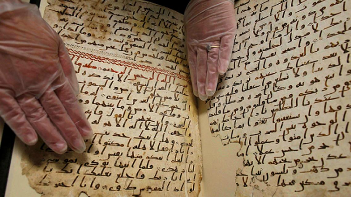 الرقاقة من صفحتين، تبدآن بآيات تنتهي بها سورة مريم وتليها آيات من سورة طه ثم من سورة الكهف بالقرآن